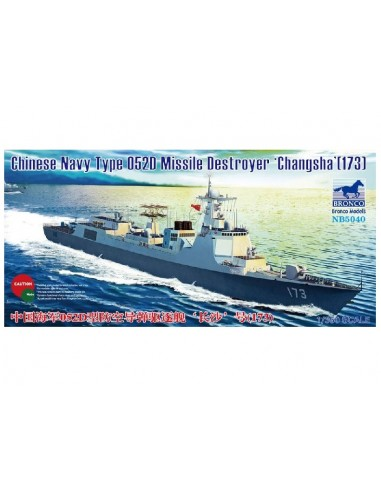 Bronco NB5040 Chinese Navy Type 052D...